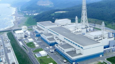 Units 5-7 of the Kashiwazaki-Kariwa plant (Image: Tepco)